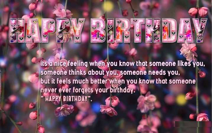 Happy Birthday Wishes Quotes for Friends