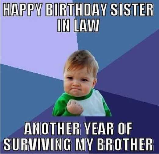 Happy Birthday Memes for sister in law