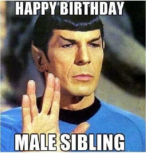 Happy Birthday Memes funny for Male Sibling
