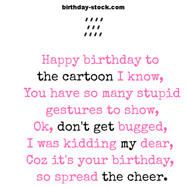 Funny Birthday Poems for Girls