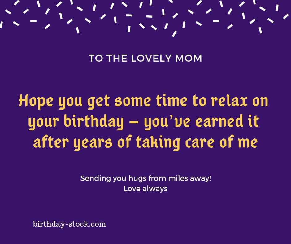 Happy Birthday Wishes Text For Mother