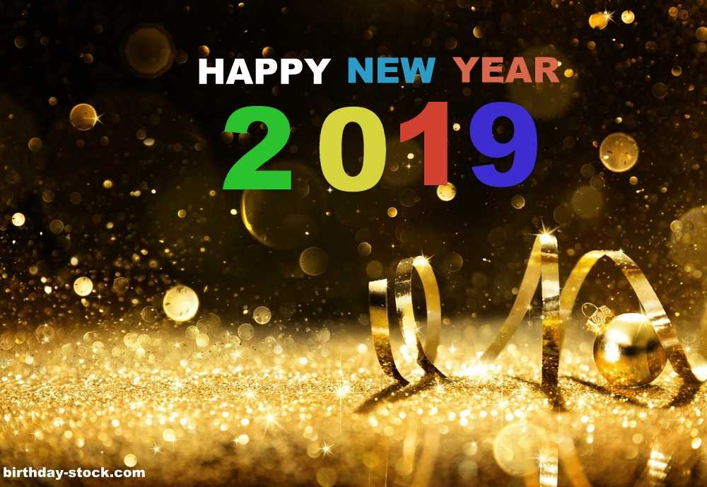 Happy new year wishes from Birthday Stock