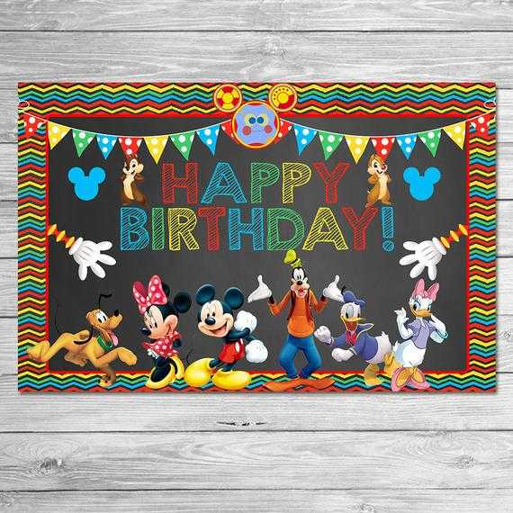 Happy Birthday Table Mat Images