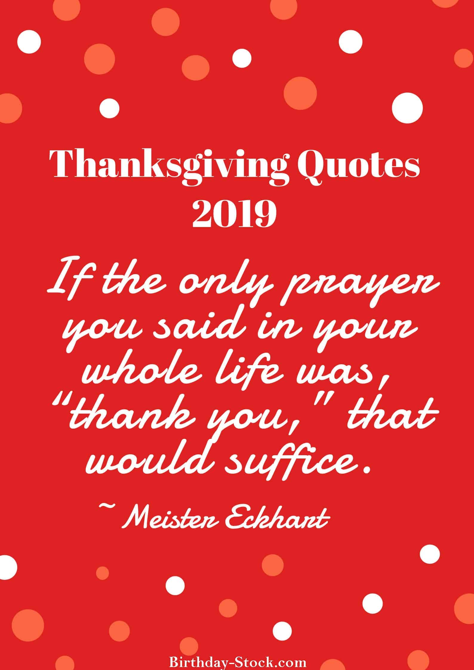 Cute Thanksgiving Quotes
